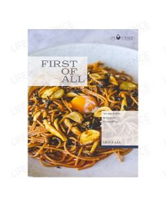 First of All Cookbook - Grace Lee