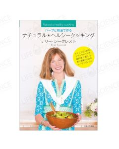 Natural and Healthy Cooking - Japanese - Teri Secrest