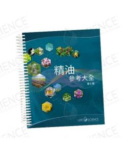 Traditional Chinese Essential Oils Desk Reference 7th Edition